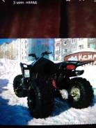 Yamaha Wolverine 450. исправен, есть птс, с пробегом