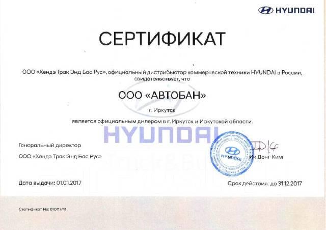 Hyundai HD78. Новый грузовик от официального дилера Hyundai Truck&Bus в г. Иркутск, 3 907 куб. см.