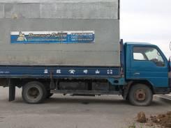 Mazda Titan. Продам грузовик Мазда титан 1991г. в., 4 000 куб. см., 3 000 кг.