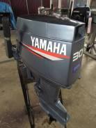 Yamaha. 30,00л.с., 2х тактный, бензин, нога S (381 мм), Год: 2005 год