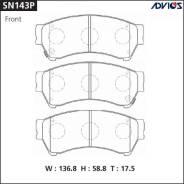 Колодки тормозные F MAZDA 6 GH12 ; GH14 (07-12), FORD MONDEO CD391 (13-) ADVICS SN143P