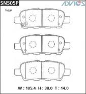 Колодки тормозные R NISSAN DUALIS ; QASHQAI (07-13), SKYLINE V36 (06-13), TEANA J32 (0 ADVICS SN505P