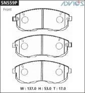 Колодки тормозные F NISSAN 180SX S13 (91-96), AVENIR W11 (98-05), CEFIRO A32 (94-98), ADVICS SN559P