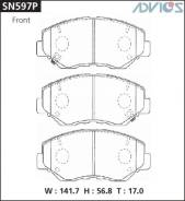 Колодки тормозные F HONDA CR-V RD (01-06), ELEMENT YH2 (03-05), STEP WGN RK (09-) ADVICS SN597P