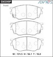 Колодки тормозные F MAZDA ATENZA ; MAZDA 6 GG (02-07) ADVICS SN599P