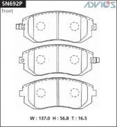 Колодки тормозные F SUBARU LEGACY BL ; BP (03-09), FORESTER SG5 (02-07), FORESTER SH5 ADVICS SN692P
