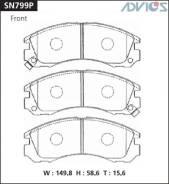 Колодки тормозные F MITSUBISHI OUTLANDER CW (06-12), OUTLANDER GF (12-), GALANT FORTIS ADVICS SN799P