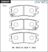 Колодки тормозные R MITSUBISHI PAJERO V21 ; V24 ; V25 ; V46 ; V47 (90-99), DELICA PD4 ADVICS SN806P