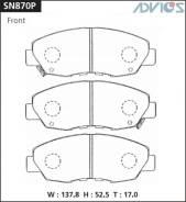 Колодки тормозные F HONDA CIVIC EN2 (01-05), CR-V RD1 ; RD2 (95-01) ADVICS SN870P