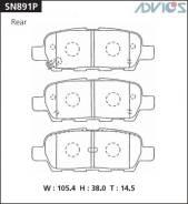 Колодки тормозные R NISSAN MURANO Z50 (03-08), PRESAGE U31 (03-09), SKYLINE V35 (01-06 ADVICS SN891P