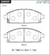 Колодки тормозные F NISSAN ELGRAND E51 (02-09), PRESAGE U31 (04-09) ADVICS SN899P