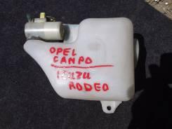 Бачок стеклоомывателя. Isuzu Rodeo Isuzu MU Opel Campo
