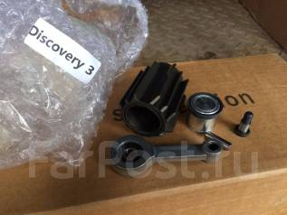 Насос подкачки стоек. Land Rover Discovery, L319 Land Rover Range Rover Sport, L320 Land Rover Range Rover, L322