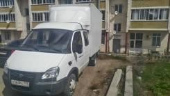 ГАЗ 330232. Продается Газ 330232-244, 2 000 куб. см., 750 кг.