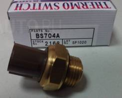 Датчик включения вентилятора HO B18B/B20B/D13B/D15B/F18B/F20B/F22B/F23A/K20A/L1 TAMA BS704A