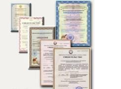 Регистрация, ликвидация ООО, ИП, изменения, лицензирование