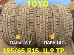 Toyo Observe GSi-5. Зимние, без шипов, 2016 год, износ: 5%, 4 шт