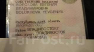 Найдены документы Болоховой Евгении на авто