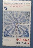 1972 Польша. Н. Коперник - 500 лет со дня рождения. Блок. Чистый