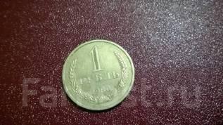 1 рубль 1980 год годовик