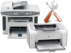 Ремонт принтеров и мфу формата А4-А3