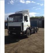 МАЗ 642208. Продается -026, 14 860 куб. см., 16 000 кг.