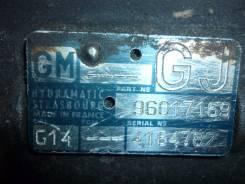 Автоматическая коробка переключения передач. Isuzu Bighorn, UBS25GW Двигатель 6VD1
