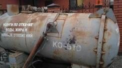 Коммаш КО-510. Продам оборудование., 4,00куб. м.