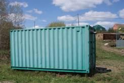 Продам строительный вагончик. р-н с. Корнилово, 12 кв.м.
