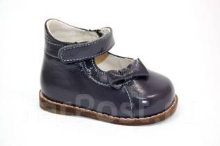 Туфли ортопедические. 16 – 17