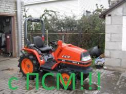 Kubota. Продаю мини-трактор с ПСМ!