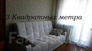 1-комнатная, улица Борисенко 64. Борисенко, агентство, 35 кв.м. Комната