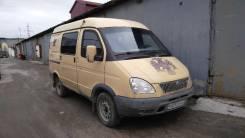 Автомобиль ГАЗ-соболь. 2 500 куб. см.