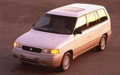 Куплю Mazda MPV ! В любом состоянии ! Срочно !