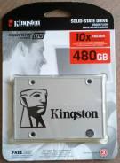 SSD 2,5 дюйма. 120 Гб, интерфейс SATA-3