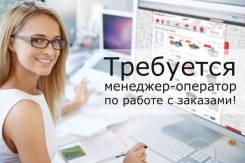 """Оператор. ООО""""Вирго"""""""