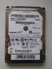 Жесткие диски 2,5 дюйма. интерфейс SATA