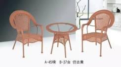 Садовая мебель и игровые площадки.