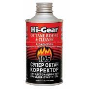 "Октан-корректор+очист. ""Hi-Gear"" 325мл"