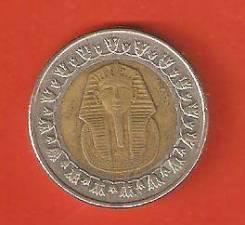 1 фунт 2005 г. Египет.