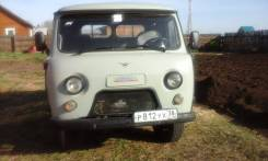 УАЗ 33064. Продаётся , 2 700 куб. см., 1 000 кг.
