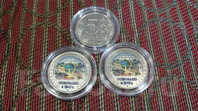 РГО - цветная монета + Бонус