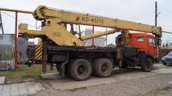 Сибиряк. Продам Камаз 2001г. КРАН., 1 500 куб. см., 20 000 кг., 25 м.