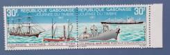 1967 Габон. День марки. Доставка почты морем. 2м (сцепка). Чистые