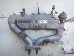 Коллектор впускной. Nissan: Leopard, Bluebird, Skyline, Fairlady Z, Cedric, Dualis, Gloria, Bluebird Maxima, Expert Двигатель VG20E