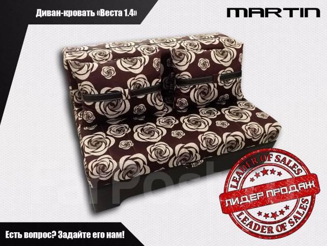 диван малогабаритный веста 14 мебель во владивостоке
