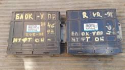 Блок управления двс. Mitsubishi PBP, 61 Mitsubishi RVR Двигатель 4G93