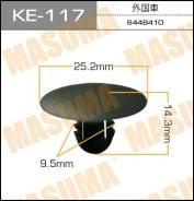 """Клипса """"Масума"""" KE-117"""