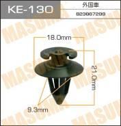 """Клипса """"Масума"""" KE-130"""
