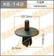 """Клипса """"Масума"""" KE-142"""